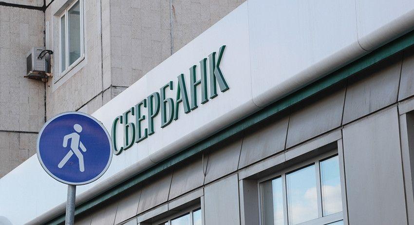 кредиты без справок о доходах сбербанк мкб кредит наличными отзывы 2020
